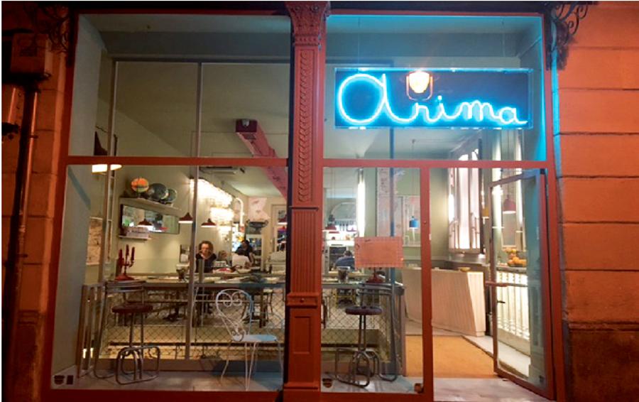 restaurante Arima